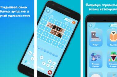 Bubble Word на Андроид
