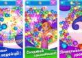 Candy Blast на Андроид
