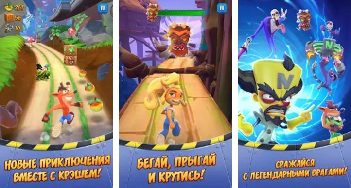 Crash Bandicoot на Андроид