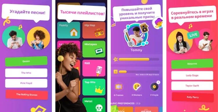 SongPop 3 на Андроид