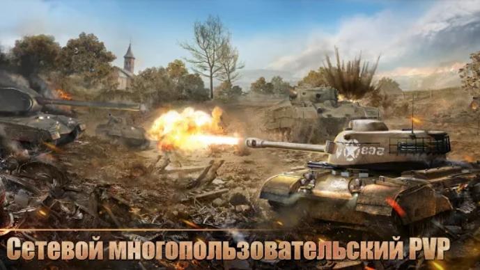 Tank Warfare на Андроид
