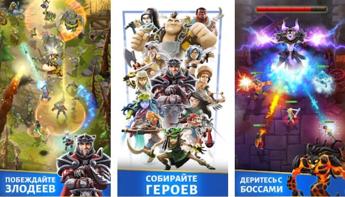 Darkfire Heroes на Андроид