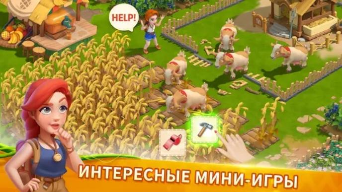 Family Farm Adventure на Андроид