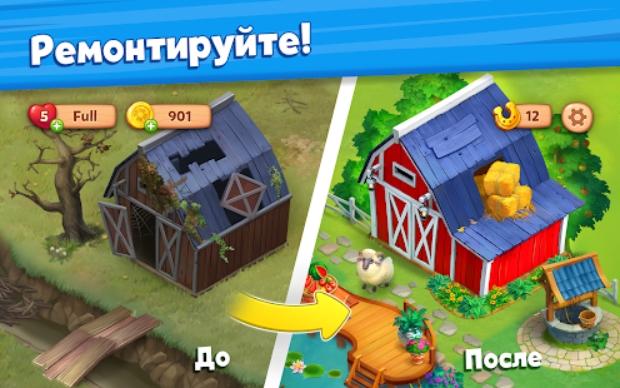 Farmscapes на Андроид