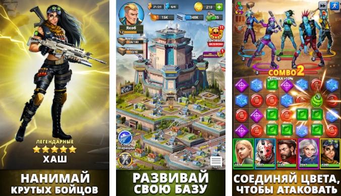 Puzzle Combat на Андроид