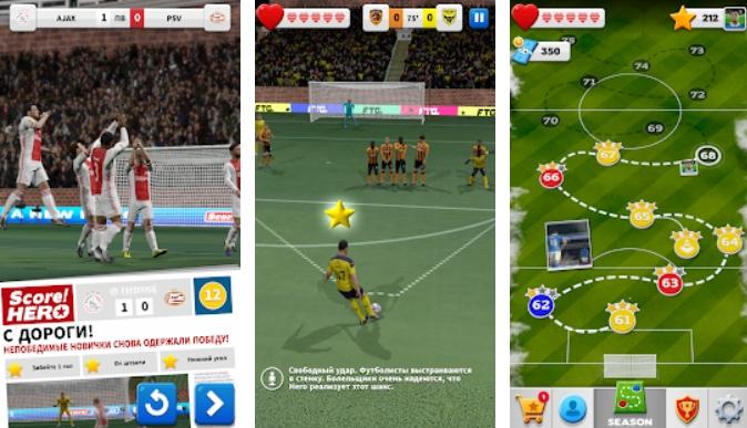 Score Hero 2 на Андроид