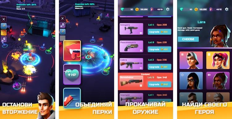 А4 Зомбатл на Андроид