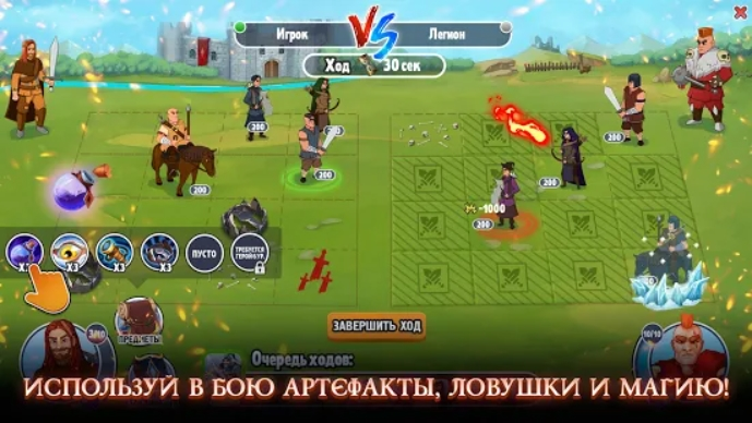 Battle Prodigies на Андроид