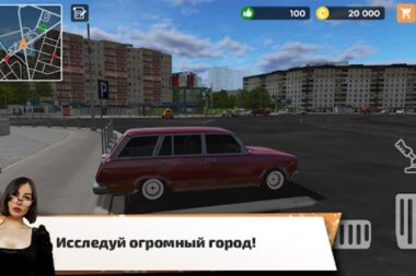 Big City Wheels на Андроид