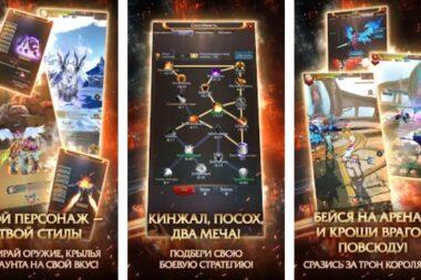 Legacy of Destiny 2 на Андроид